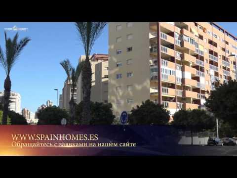 Куплю квартиру в испании в бенидорме