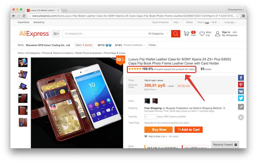 Ноутбук за 1000 рублей на алиэкспресс