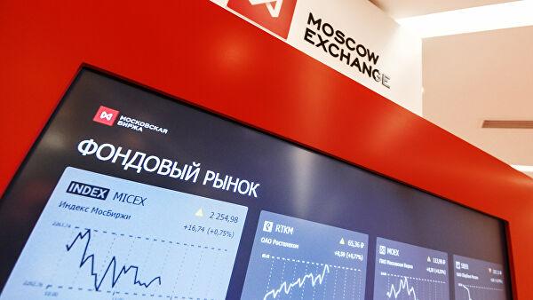 Фондовые торги вРФоткрылись вплюсе