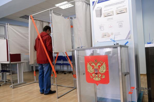 ВЕкатеринбурге началось предварительное голосование подовыборам вгордуму