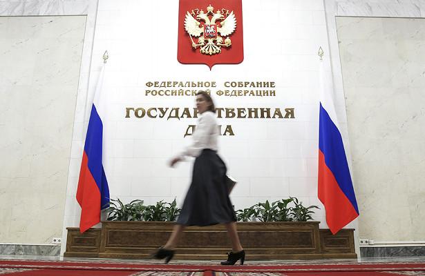 Депутат Госдумы попал вреанимацию скоронавирусом