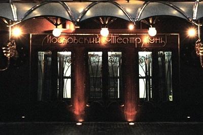 Московский «Театр Луны» с16по24июня покажет спектакли наДальнем Востоке