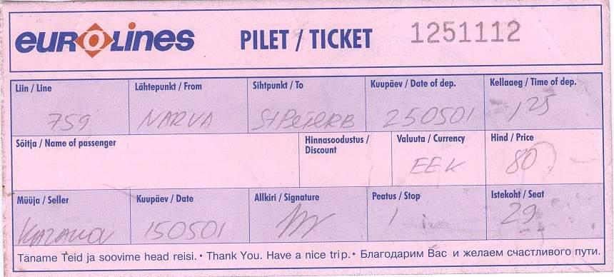 Билетно учетный лист автобуса бланк скачать