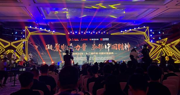 Награды дляKFC, Tencent иигроков вLeague ofLegends— итоги киберспортивной премии вКитае