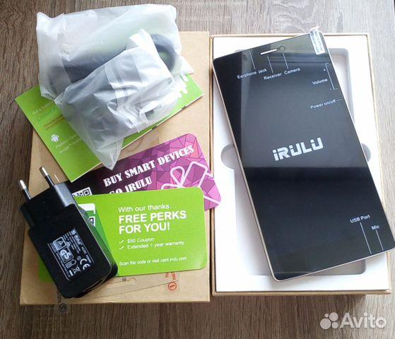Irulu v3 user manual