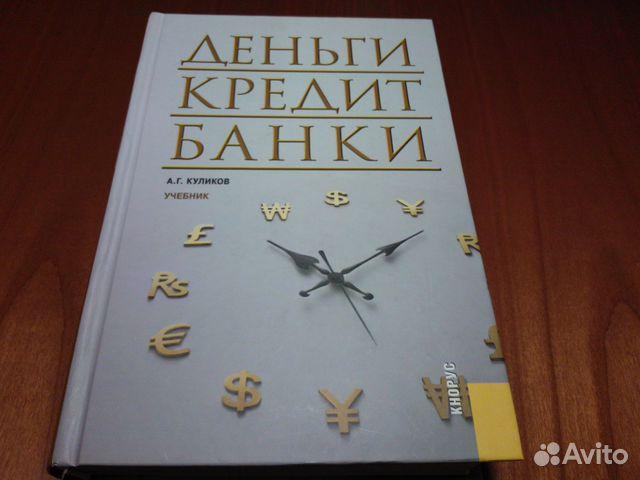 Куликова форекс для начинающих скачать книгу
