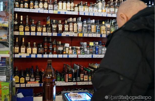 Выяснилось, какие алкогольные напитки нельзя смешивать