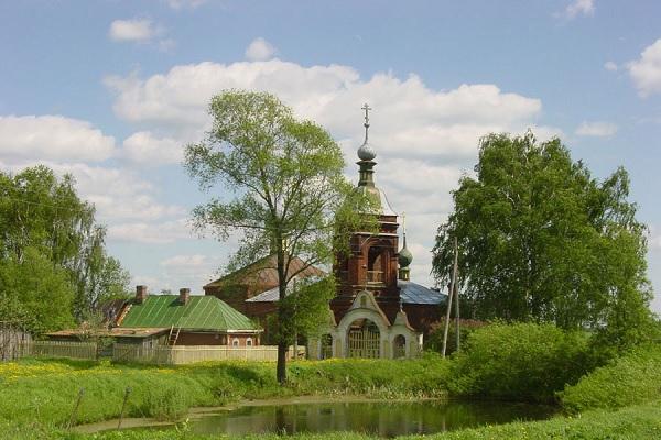 Названа самая красивая деревня вРоссии