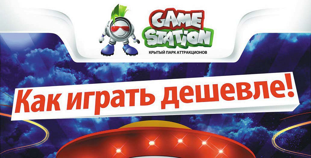 детский фильм игры для детей школьного
