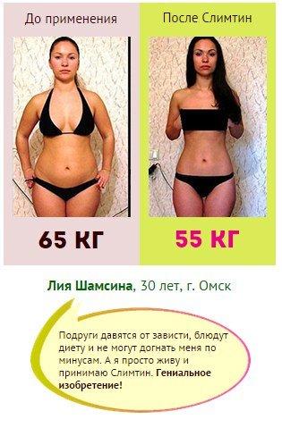 Быстрое похудение за неделю в домашних условиях диета