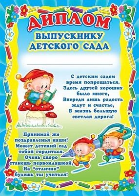 Трафареты для рисования купить детские трафареты - oz by