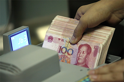 Китай нацелился сделать юань мировой валютой