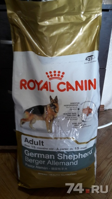 Корм для овчарки корм royal canin