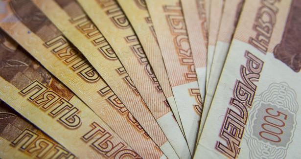 Пензячка оформила кредит иперевела мошенникам 300тысяч