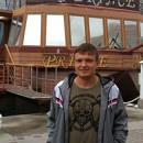 Сергей Друзенко