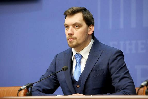 Журналист Глеб Ляшенко: СШАмогут готовить экс-премьера Гончарука нароль нового президента Украины