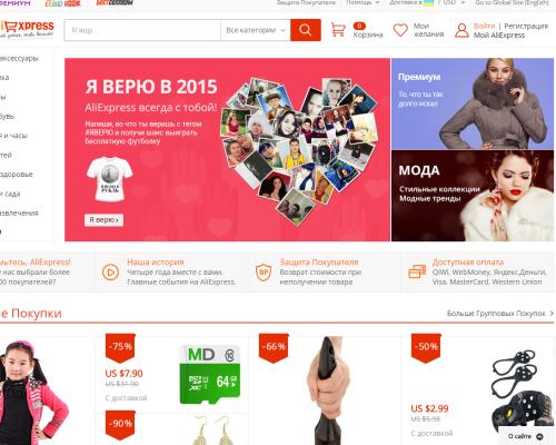 Алиэкспресс интернет магазин на русском языке телефоны цены в рублях