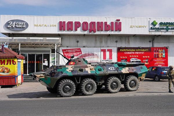 Расходы напрезидента России решили увеличить