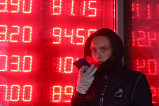 Аналитики предрекли укрепление рубля до65-70задоллар