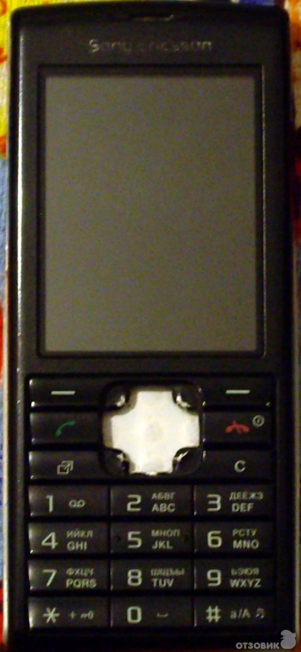 Sony ericsson cedar j108i e-manual