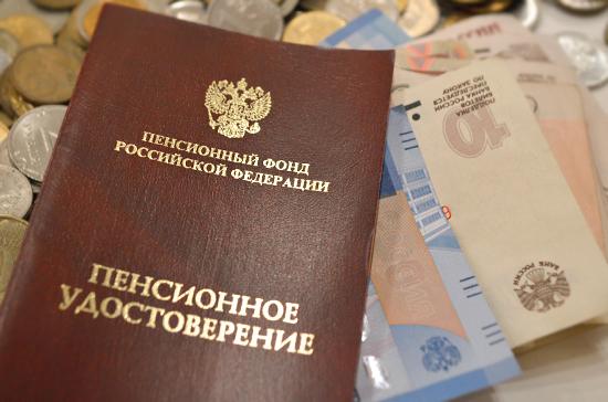 Госдума приняла закон о«заморозке» роста довольствия длярасчёта военных пенсий
