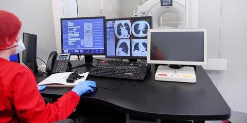 Собянин рассказал, какцифровые технологии помогают московским врачам