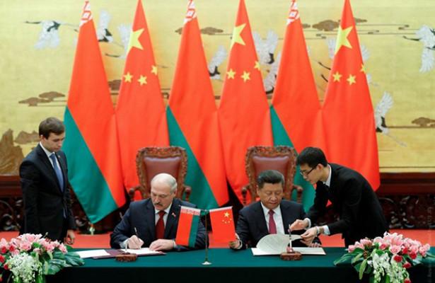 Белоруссия иКитай создают венчурный фонд на$20млн