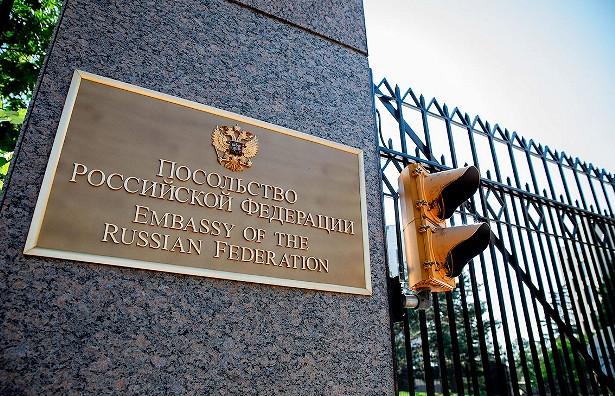 Россия ответила наобвинение вхакерстве