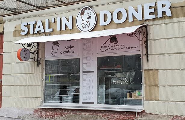 Шаурму «отСталина» вМоскве продавали безразрешения