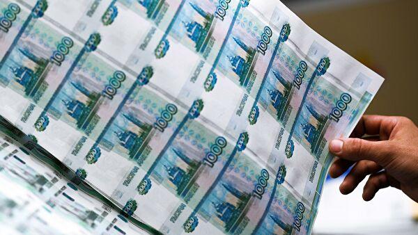 Специалист рассказал россиянам, чтоделать сфальшивой купюрой