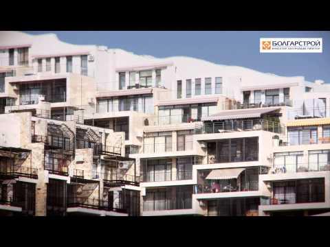 Недвижимость испании для российских пенсионеров