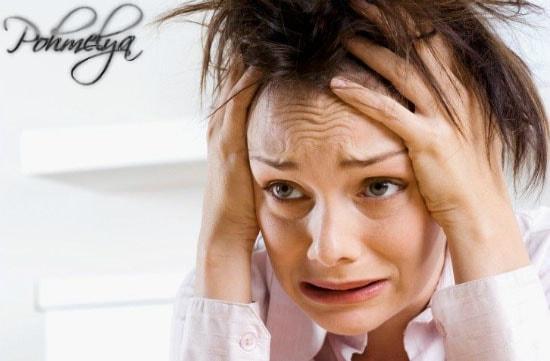 Как убрать чувство страха с похмелья