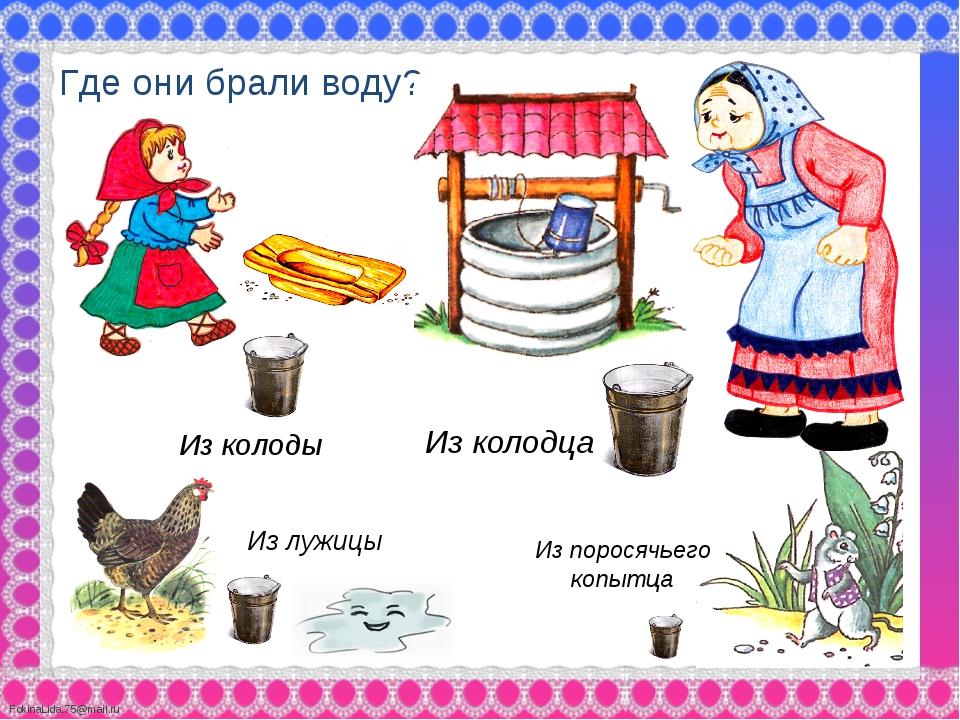 Екатерина Николаевна Вильмонт - Флибуста