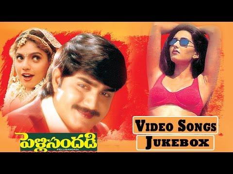 Chord Gitar Telugu Movie Video Songs Bombay Priyudu Movie