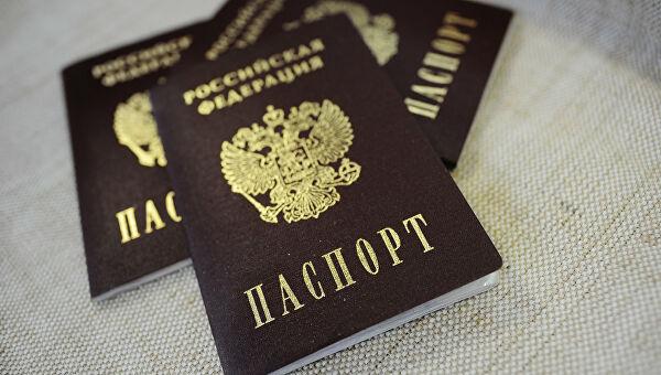 Россиянка переименовала себя вПрезидента России