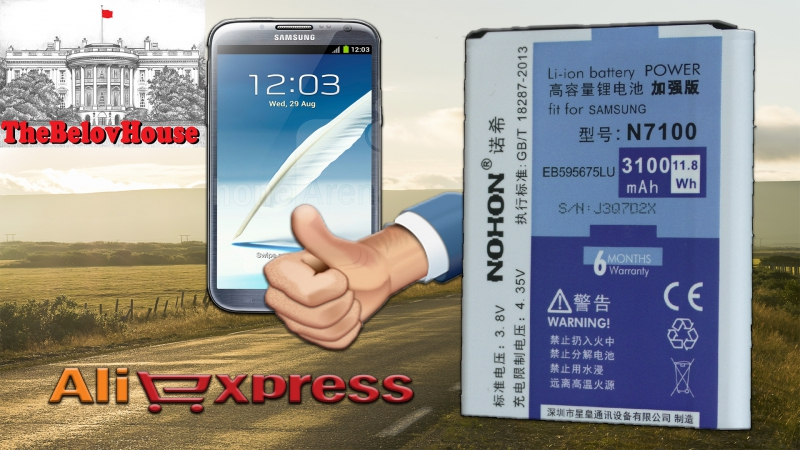 Аккумулятор для смартфона на алиэкспресс