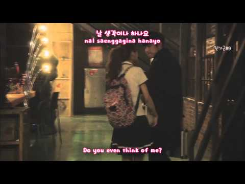 Ost dating agency cyrano mp3
