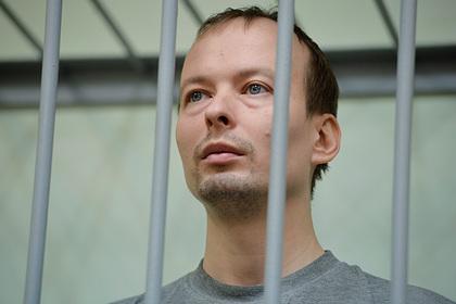 Судперепроверит психику приговоренного кпожизненному сроку убийцы россиянок