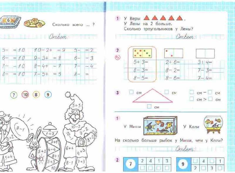 1 класс математика рабочая тетрадь 3 задание страница 8 ответы