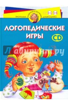 детская одежда куутти температурный режим