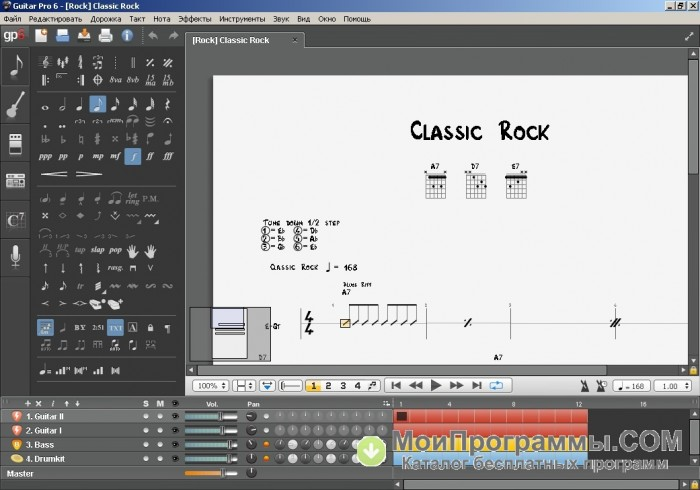 Guitar Pro 6 Keygen plus Crack Full Version Free Download