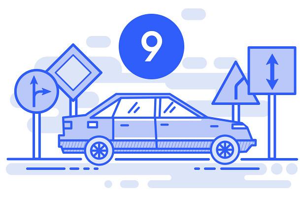 ПДД2018— раздел №9— Расположение транспортных средств напроезжей части