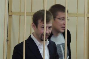 Экс-помощник мэра Ярославля Урлашова попросил обУДО