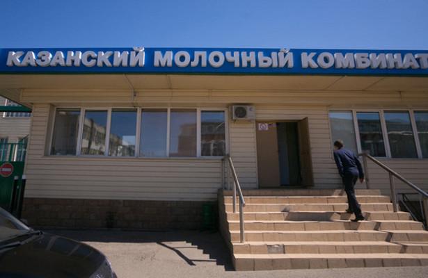«Комос групп» вложит 1,5млрд рублей вмодернизацию Казанского молкомбината