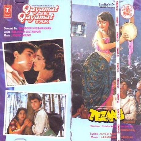 Qayamat Movie Song Dil Chura Liya - Mp3FordFiestacom