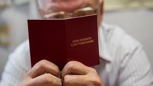 Дляроссиян предложили ввести пенсионный налог