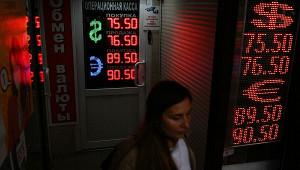 Рубль наступает надоллар