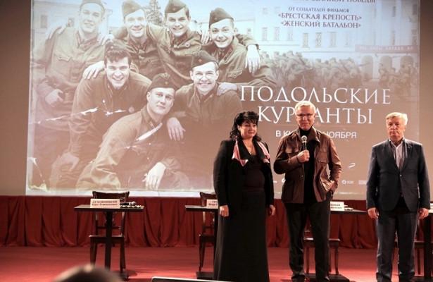 ВМузее Победы прошла церемония гашения марки вчесть фильма «Подольские курсанты»