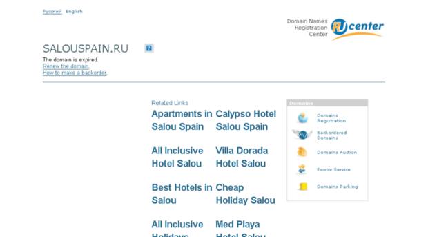 Сайты недвижимости в испании форум