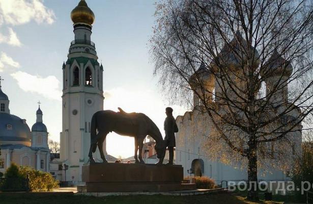 Вологду назвали самым суеверным городом России